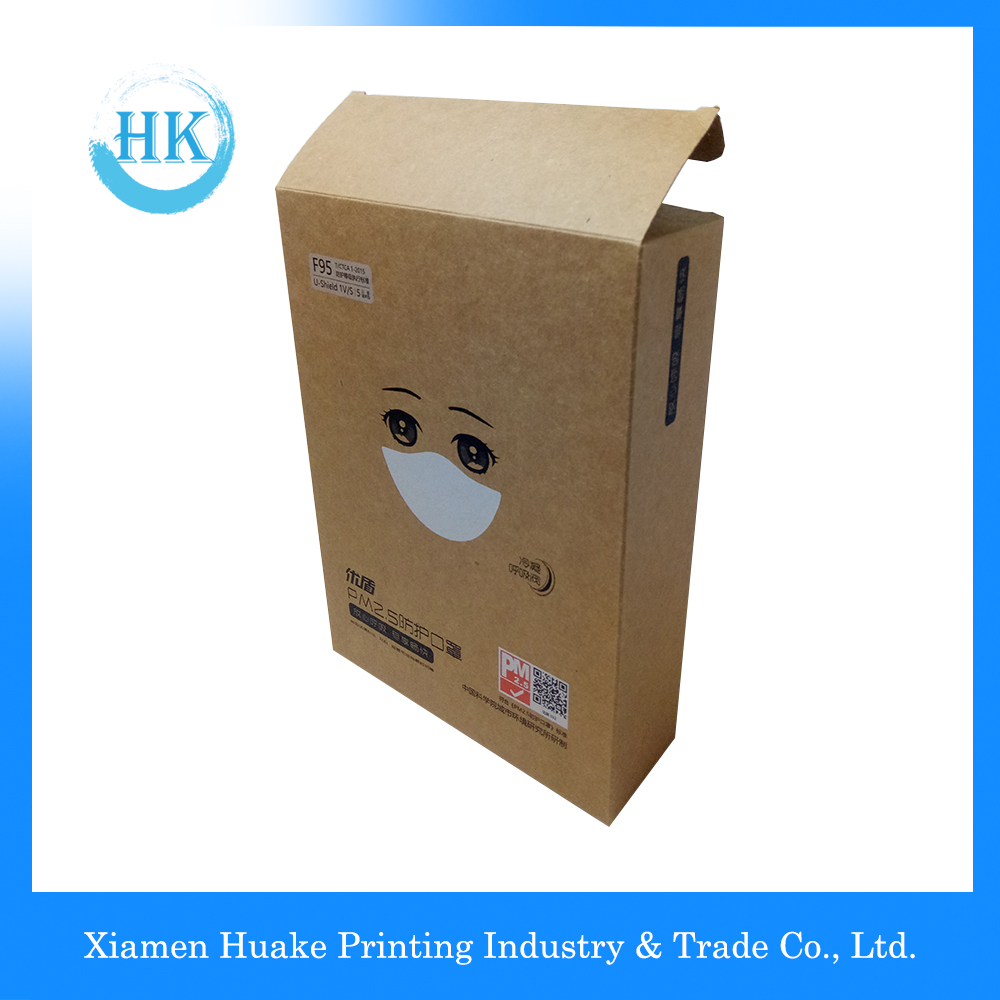 Brown Kraft Mask Packaging Box