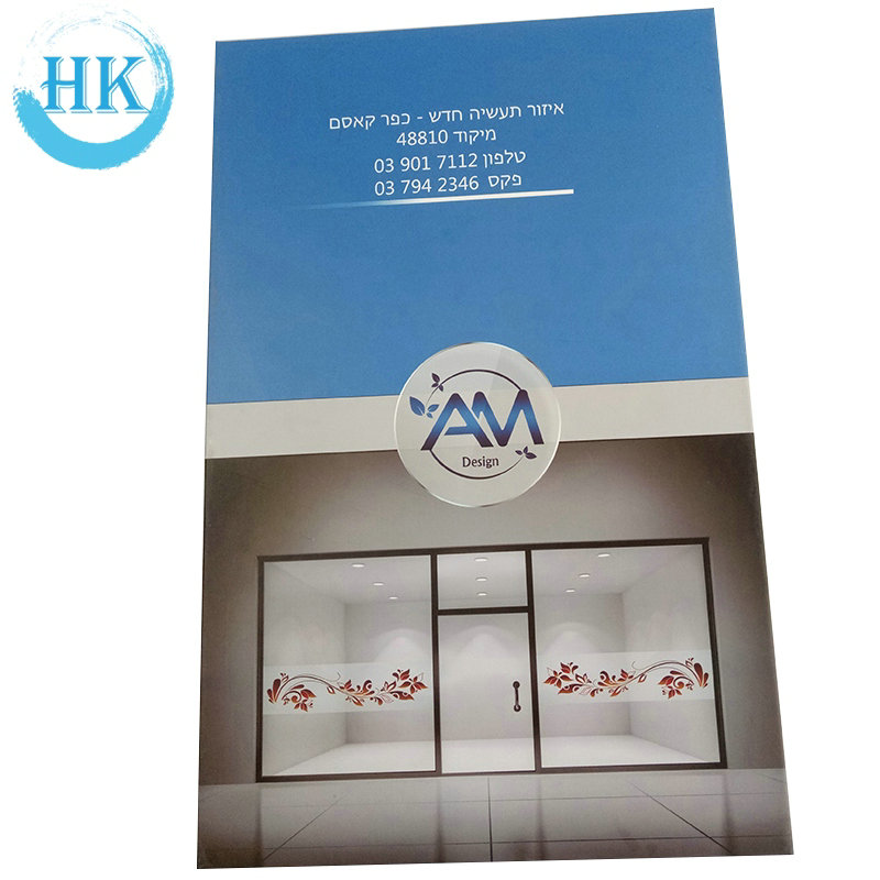 Sample Display Book for Cloth and stone